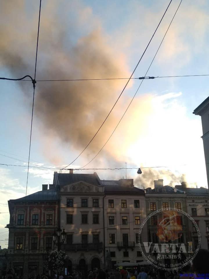 У центрі Львова пожежа (ФОТО)