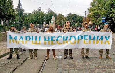 """На День Незалежності львів'ян запрошують на """"Марш нескорених"""""""