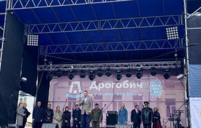 Дрогобич святкує 930-ий День народження