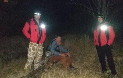 На Львівщині у горах відшукали туриста з Харкова. Фото: ДСНС
