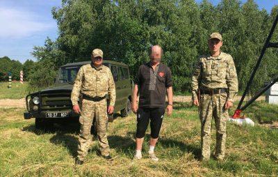 На Львівщині чоловік видавав себе за американця