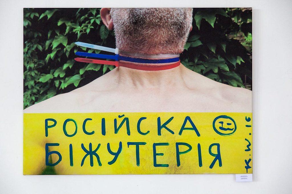 Експозиція виставки «Сто літ!»