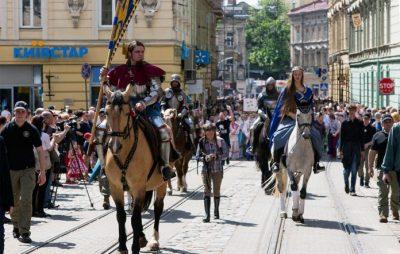 Святкування Дня міста у Львові