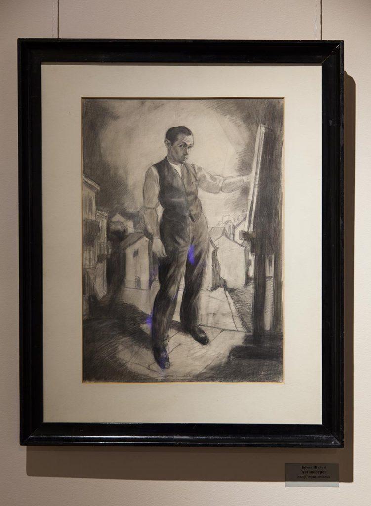 """Експозиція виставки """"Бруно Шульц серед митців свого часу"""""""