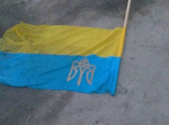 На Львівщині знову поглумились над прапором України
