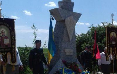 На Львівщині відкрили пам'ятник Зиновію Тершаківцю та побратимам
