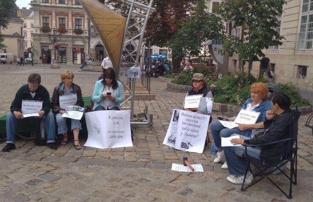 У Львові оголосили голодування