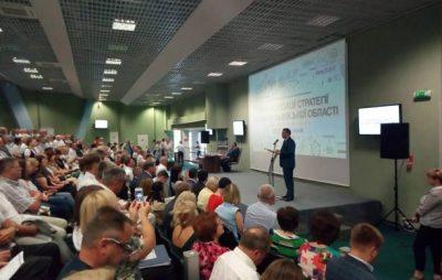 Синютка під час відкриття обговорення Стратегії розвитку Львівщини