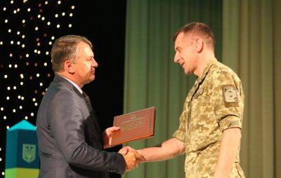 На Львівщині відзначили кращих представників прикордонної служби