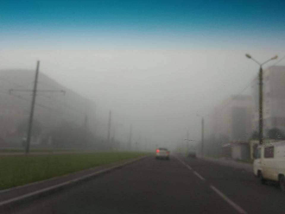 "Трасу ""Київ - Чоп"" поглинув туман"