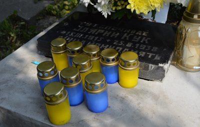 На Янівському кладовищі вшанували пам'ять учасника ОУН Ілярія Кука