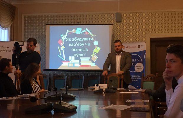 У Львові презентували програми Skills labs, фото Кенцало Юра 4studio