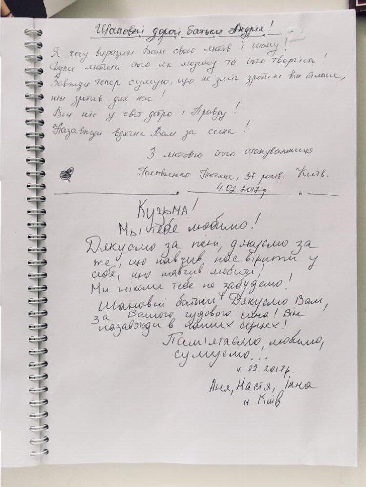 У Новояворівську функціонує музей Андрія Кузьменка. Фото - Юра Кенцало, 4studio
