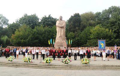 ЛНУ імені Івана Франка урочисто розпочав новий навчальний рік