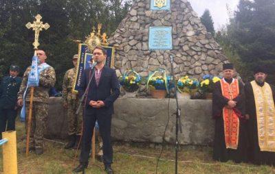 На Ужоцькому перевалі відбувся фестиваль патріотичної пісні «Стрілецька слава»