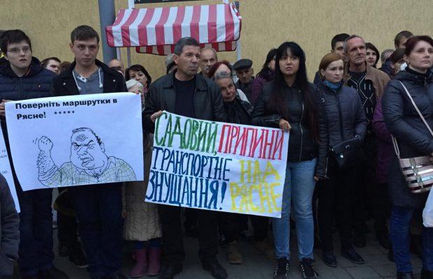 Невдоволені жителі Рясне вийшли на масштабний пікет. Фото Юра Кенцало 4studio