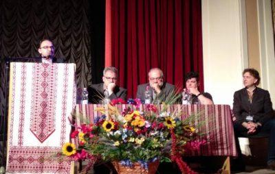 В області презентували освітню програму для викладачів бандури. Фото прес-служба ЛОДА