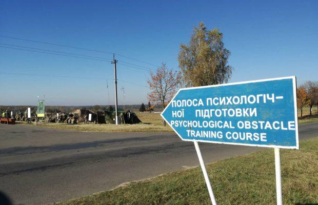 На Львівщині розпочались навчання територіальної оборони. Фото 4studio
