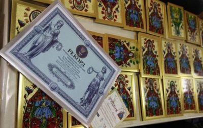 На Львівщині стартує виставка ікон на підтримку 24-ої бригади імені Короля Данила