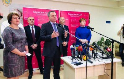 У Львові відкрили Центр надання допомоги новонародженим «Колиски надії»