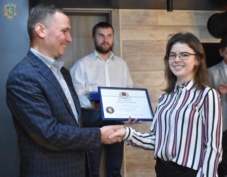 Кращих студентів Львівщини відзначили Подяками облдержадміністрації