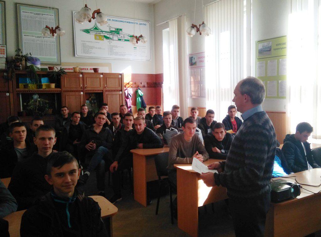 «Львівська залізниця» проводить місячник профілактики травматизму