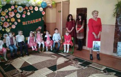 На Самбірщині відкрили дошкільну навчальну групу