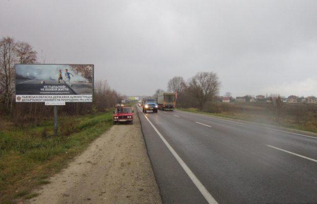 На Львівщині триває інформаційна кампанія щодо запобігання спалювання рослинності