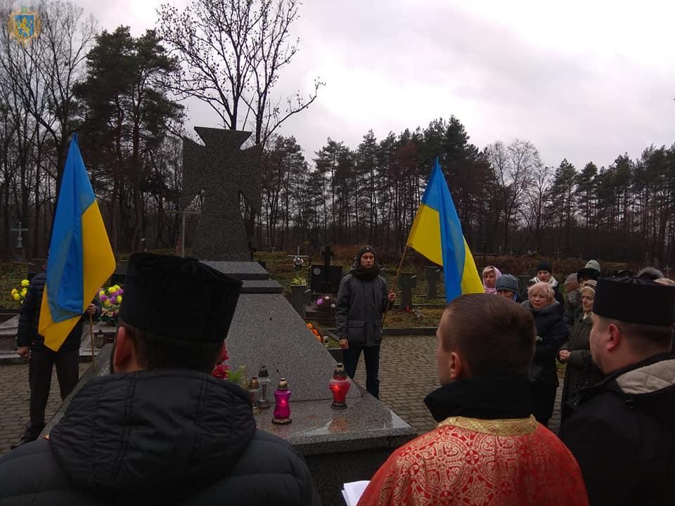 У Млинах вшанували пам'ять отця Михайла Вербицького. Фото: Львівська ОДА.