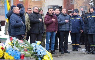На Львівщині вшанували учасників ліквідації наслідків аварії на ЧАЕС