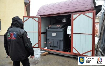 ЛКП «Лев» отримав крематор для тварин. Фото: ЛМР