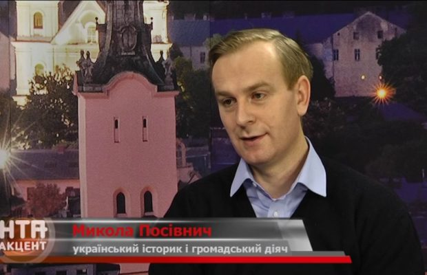 Микола Посівнич. Скрін - НТА