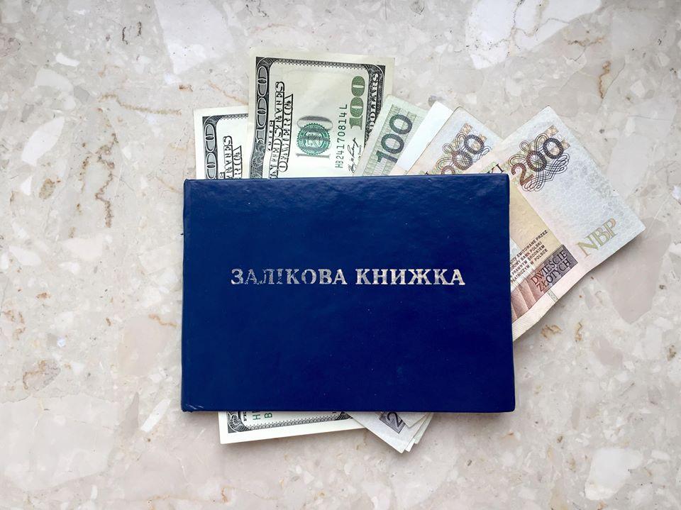 Викладачам одного із Львівських вишів проголосили вирок. Фото: 4studio.