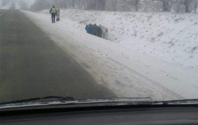 На Львівщині перекинувся автомобіль. Фото: Варта1.