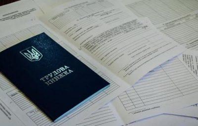 На Львівщині з січня зросли штрафи за неоформлених працівників. Фото: прес-служба ЛОДА.