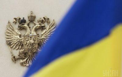 Україна офіційно припиняє співпрацю з РФ.Фото: УНІАН
