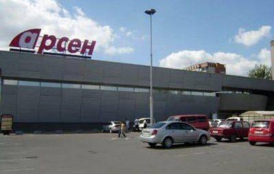 У Львові замінували супермаркет. Фото Варта-1