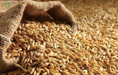 До уваги аграріїв: стартує весняна форвардна програма закупівлі зерна врожаю 2019 року