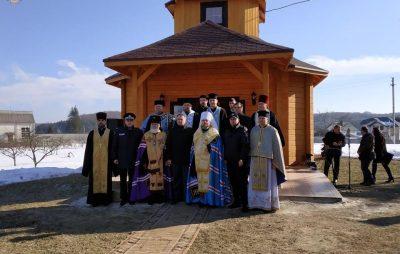 На Яворівщині освятили капличку університету внутрішніх справ