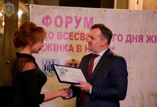 На Львівщині відзначили Міжнародний день жінок в науці