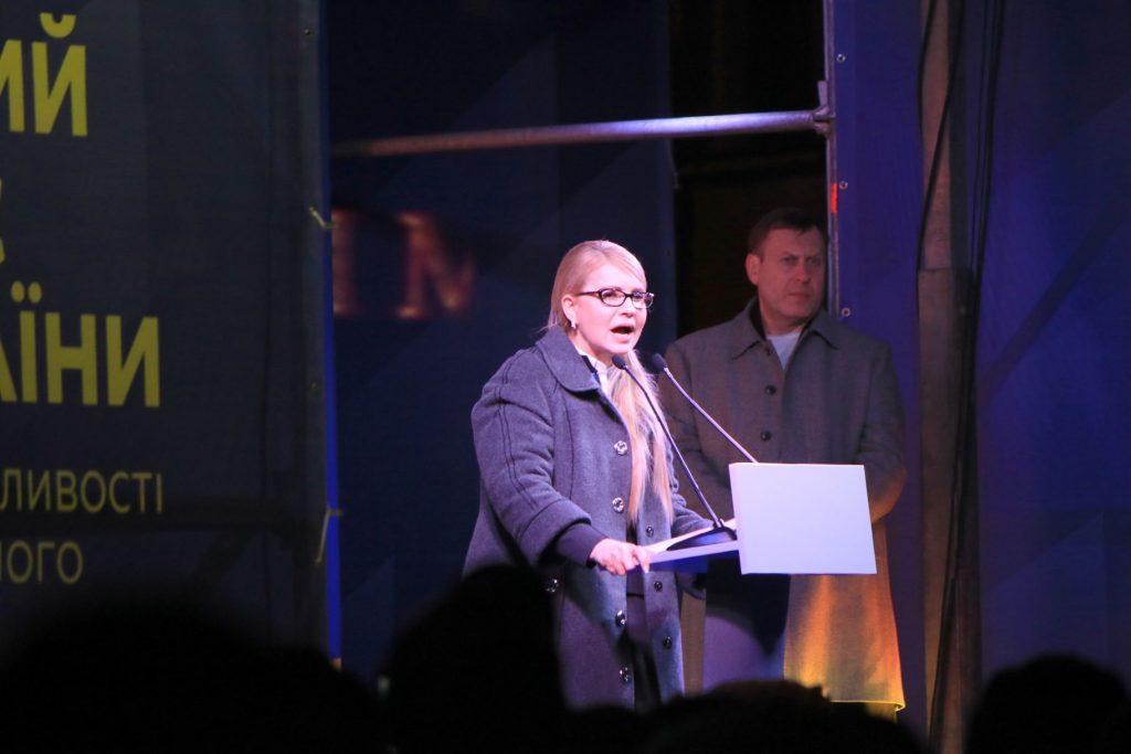 Юлія Тимошенко в Самборі, фото 4studio