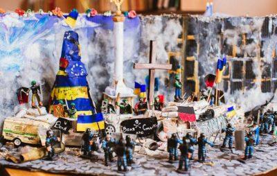 Музей Грушевського у Львові запрошує вшанувати Героїв Небесної Сотні
