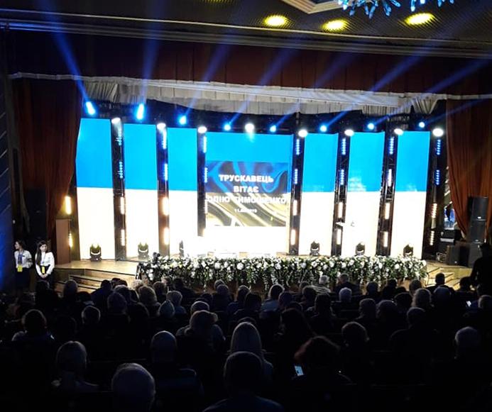 Тимошенко у Трускавці.