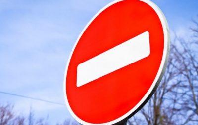 На вулицях Дрогобича змінили організацію руху автомобілів