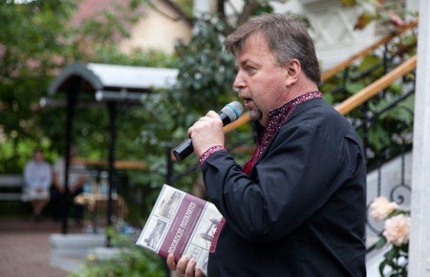 Львовознавець Роман Метельський підтримав Порошенка. Фото: відкриті джерела.