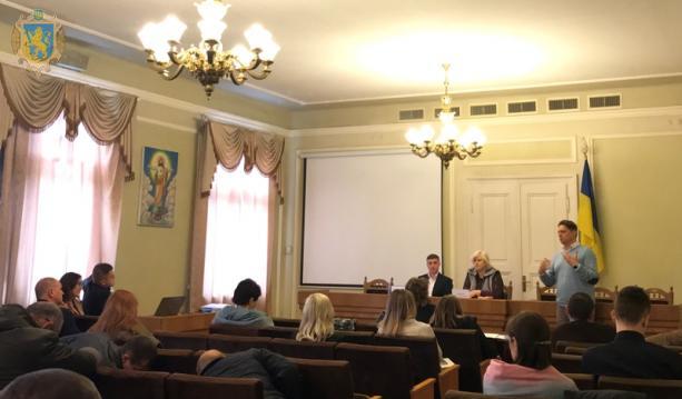 На Львівщині обговорили розвиток ОТГ