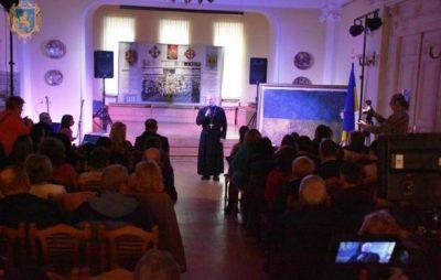 У Музеї визвольної боротьби вшанували загиблих учасників АТО