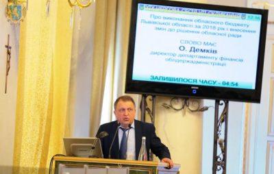 Львівська облрада збільшила видатки на Нову українську школу