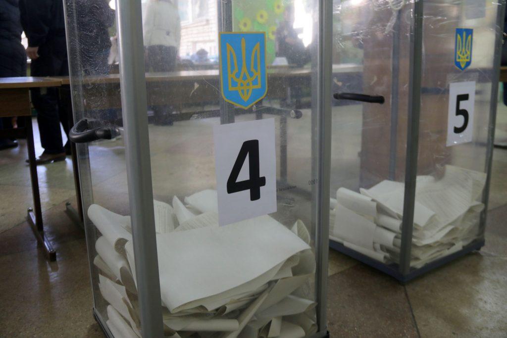 Як на Львівщині обрають Президента. Фото: 4studio