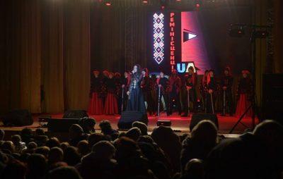 """У Львові відбудуться два концерти програми """"Ремінісценції.UA: Історія правди"""""""